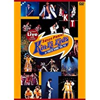 Asian Biggest Live with 光一 Birthday & Countdown Kinki Kids 3days Panic!at TOKYO DOME '98-'99