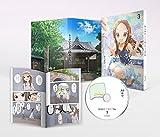 からかい上手の高木さん vol.3 Blu-ray[Blu-ray/ブルーレイ]