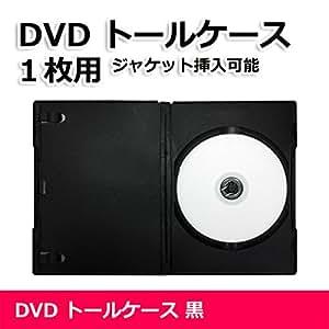 DVDトールケース  100枚セット 色:黒