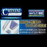 クリスタルエンブレム クリスタルブルー ホンダ モビリオ GB1/2(MC前) (2001/12~2004/11) フロント用