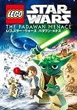 レゴ(R)スター・ウォーズ パダワン・メナス[DVD]
