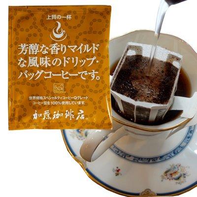 加藤珈琲店 スペシャルティー ドリップコーヒー 芳醇な香り 100P