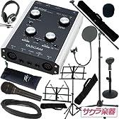TASCAM タスカム オーディオインターフェイスセット US-122MKII サクラ楽器オリジナル スペシャルレコーディングセット