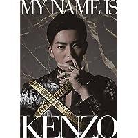 MY NAME IS KENZO