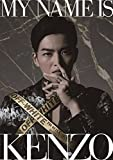 MY NAME IS KENZO[DVD]