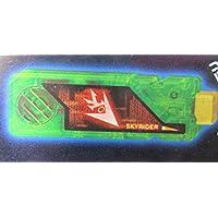 仮面ライダーDXサウンドカプセルガイアメモリ9:スカイライダー