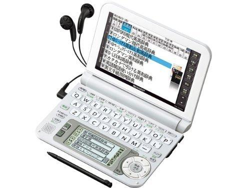 シャープ 電子辞書 Brain (ブレーン) PW-G5000 ホワイト PW-G5000-W 高校生 130コンテンツ 160動画 カラ-液晶 Wタッチ画面 Power Body 5.6型タッチパネル
