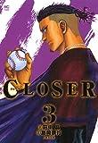 CLOSER~クローザー~ コミック 1-3巻セット