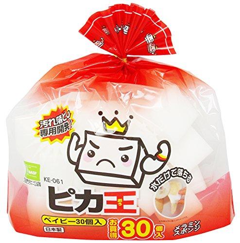 ピカ王 ベイビー 30個入 KE-061
