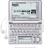 CASIO Ex-word 電子辞書 XD-SF7700 音声対応 53コンテンツ ロシア語モデル 5.3型液晶クイックパレット付き 画像