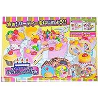 定番 鉄板 アイテム スイーツがいっぱい お誕生日会セット ごっこ遊び おままごと 女の子 女児 玩具 おもちゃ (チョコパーティー)