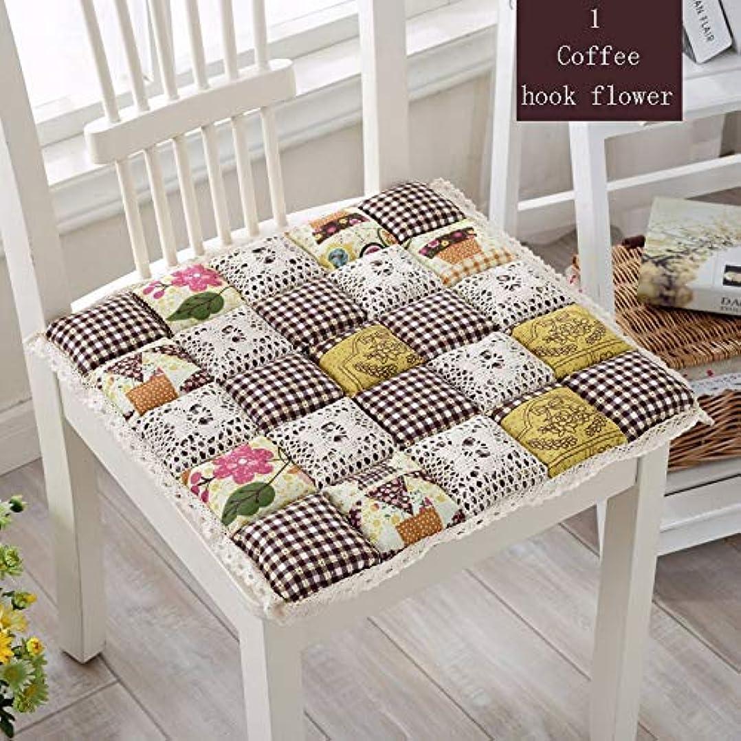 寝てる鷹想起LIFE 1 個抗褥瘡綿椅子クッション 24 色ファッションオフィス正方形クッション学生チェアクッション家の装飾厚み クッション 椅子