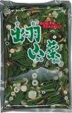 ミクロ 出羽山菜 1kg