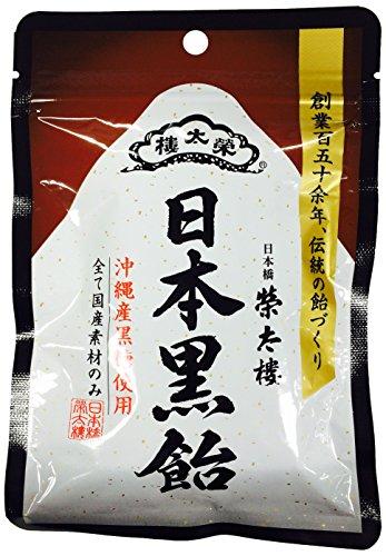 日本黒飴 90g