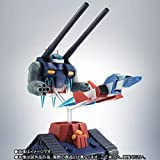 ROBOT魂 〈SIDE MS〉機動戦士ガンダム RX-75-4 ガンタンク&コア・ファイター射出パーツ ver. A.N.I.M.E.