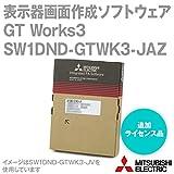 三菱電機 SW1DND-GTWK3-JAZ 表示器画面作成ソフトウェア MELSOFT GT Works3 (日本語版) (追加ライセンス品) (1ライセンス) NN