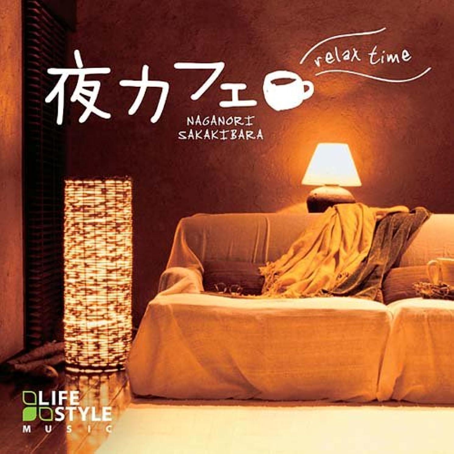困惑した血色の良い多様性夜カフェ~リラックス?タイム