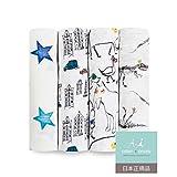 aden + anais (エイデンアンドアネイ) 【日本正規品】 モスリンコットン おくるみ 4枚セット (カラーポップ) 4pack swaddles (color pop) 2068
