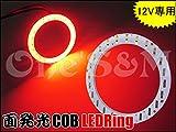 E-2-26 面発光COB LEDリング 赤 ポジションやヘッドライト、テールのLED加工に モンキー ゴリラ Z50J AB27 ダックス シャリー CF50 ST50 エイプ50 エイプ100 XR50 XR100モタード CB50S NS-1 NSR50 NSR80 NS50F CBX125/RS CBR125R CBR250R CBR250RR CBR400R CBR600RR CBR900RR CBR929RR CBR954RR CBR1000RR CBR1100XX ゼルビス VFR400R VFR800F VFR1200F RVF400R RVF1000 VTR/F CB250F CB400F 400X ジェイド ホーネット250 ホーネット600 ホーネット900 CB1000SF CB1100/RS CB1300SF CB1300SB XL200R XL250R XLR200R XLR250R BAJA MTX200R CRF50F CRF125F CRF150R CRF250R CRF450R 汎用