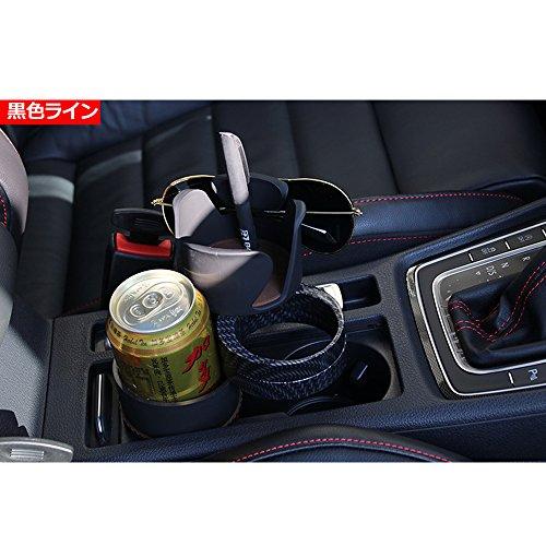 NOVUSS マルチマジックカップスタンド 車載カップスタンド 車載飲み物ホルダー自動車用ケータイホルダー(黒色ライン)