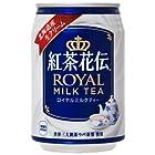 紅茶花伝ロイヤルミルクティー 280g缶×24本×【4ケース】
