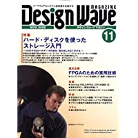 Design Wave MAGAZINE (デザイン ウェーブ マガジン) 2008年 11月号 [雑誌]