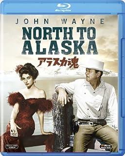 アラスカ魂(1960)