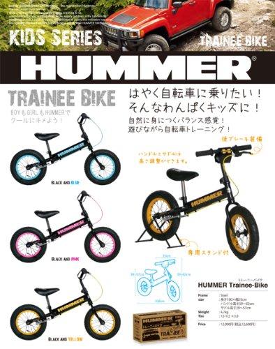 HUMMER(ハマー) 12.5インチ 幼児/子供用トレーニングバイク 【専用スタンド付き】 イエロー HUMMER TRAINEE BIKE 13028-6799