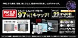 TOYOTOMI 【PM2.5対応】 空気清浄機 「~10畳」 ブリリアントホワイト AC-V20D(W)