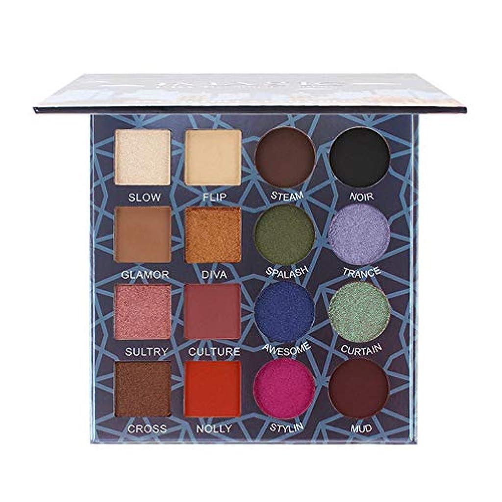 溶接正午を必要としています16色キラキラ輝くアイシャドープレートパウダーマットアイシャドー化粧品メイクアップ