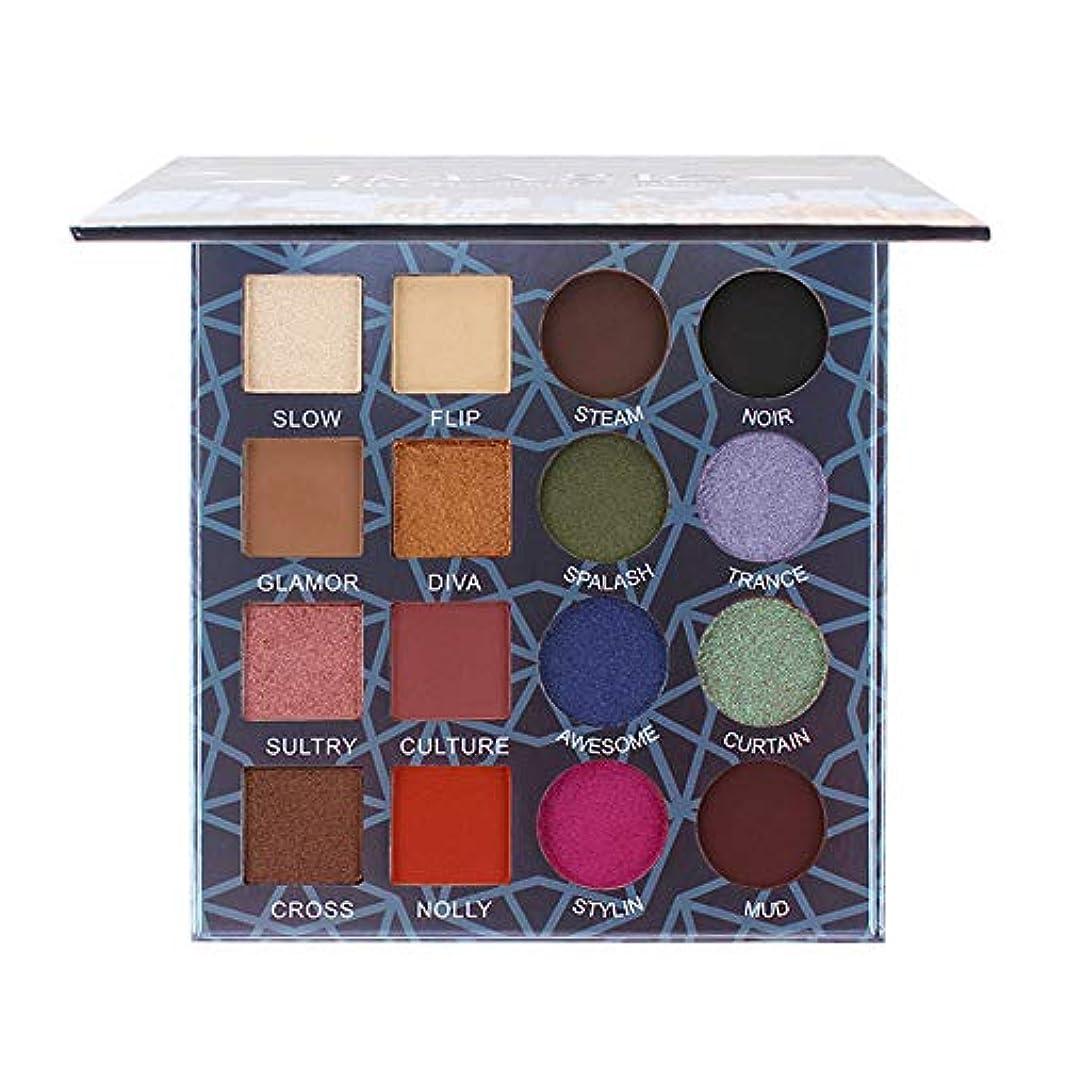 遵守する科学する16色キラキラ輝くアイシャドープレートパウダーマットアイシャドー化粧品メイクアップ