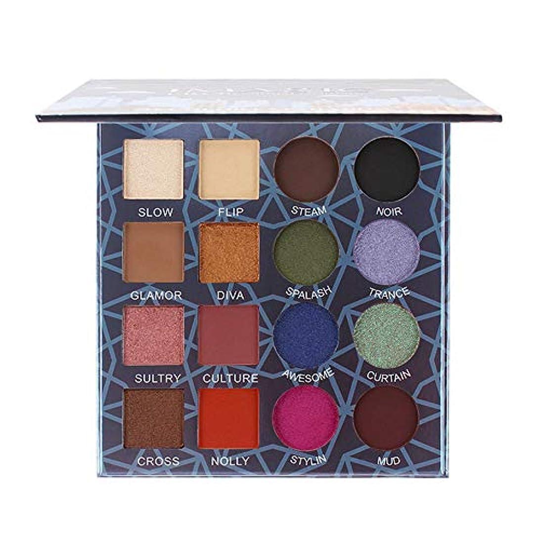 単位時業界16色キラキラ輝くアイシャドープレートパウダーマットアイシャドー化粧品メイクアップ
