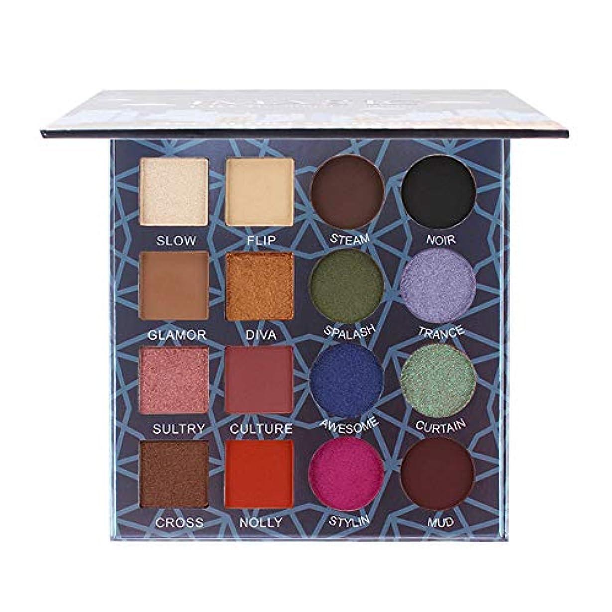 懐ウェイター色合い16色キラキラ輝くアイシャドープレートパウダーマットアイシャドー化粧品メイクアップ