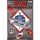 1/32 VF-102 F-14B ダイヤモンドバックス OEF