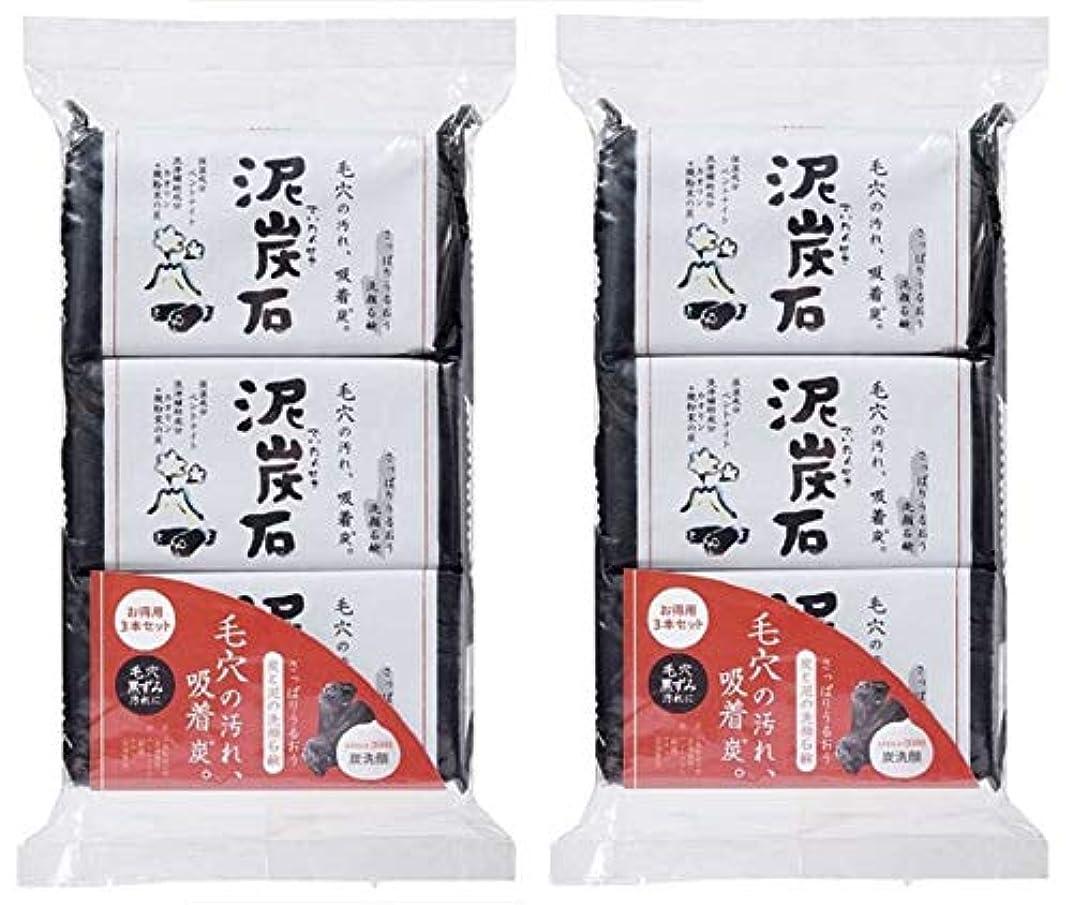 申し立てたるみ食べる(まとめ買い)ペリカン石鹸 泥炭石 110g×3個 ×2セット