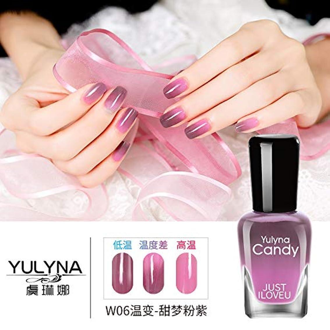 国取る礼拝油性温度変化マニキュア卸売Unpeelable耐久性と速乾性7(ml)7 ml Sweet Dream Pink-W06 2パック