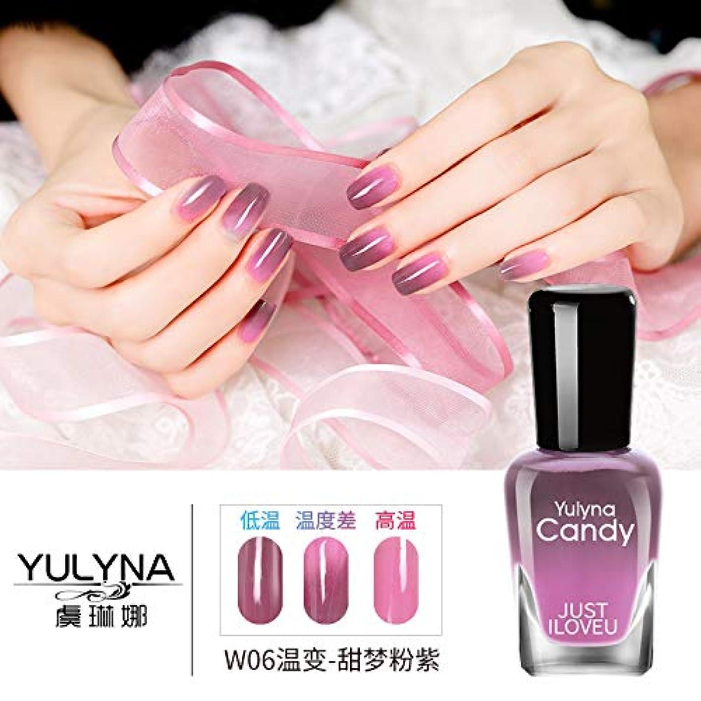 電報認証解釈油性温度変化マニキュア卸売Unpeelable耐久性と速乾性7(ml)7 ml Sweet Dream Pink-W06 2パック