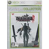 NINJA GAIDEN2(ニンジャガイデン2) Xbox 360 プラチナコレクション