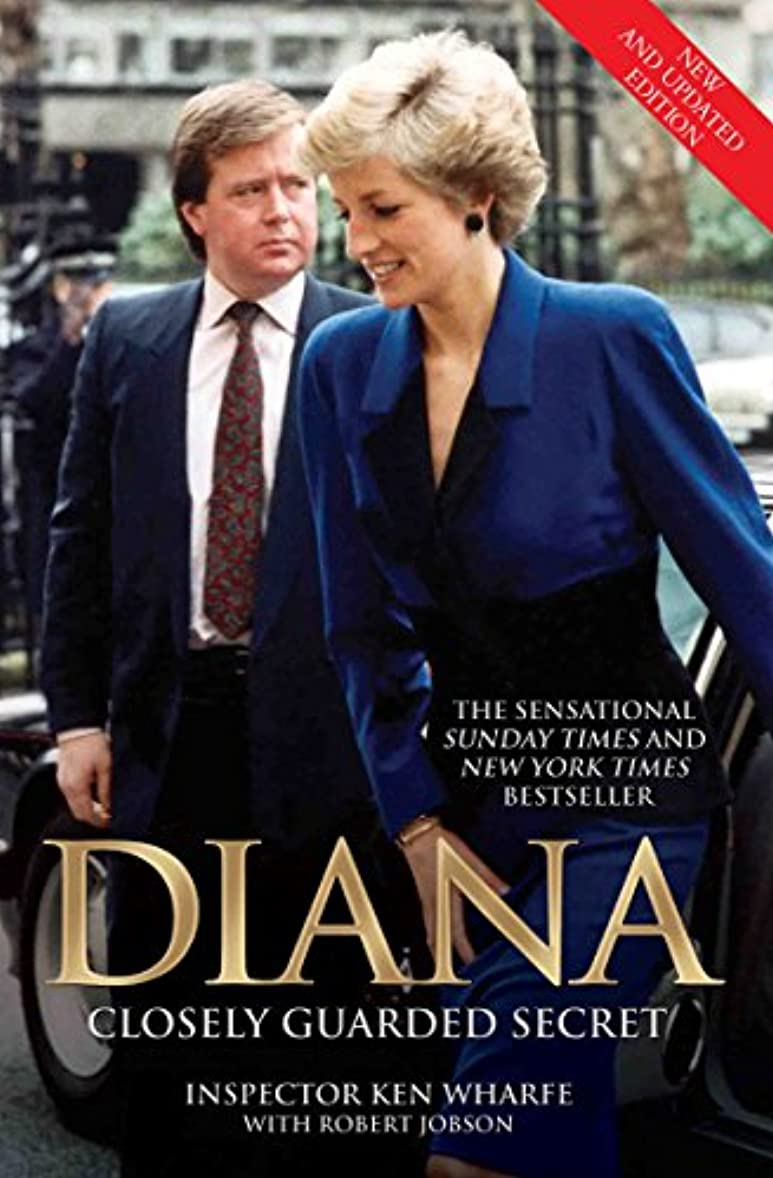 蒸留するストレスの多い投資するDiana - Closely Guarded Secret - New and Updated Edition (English Edition)