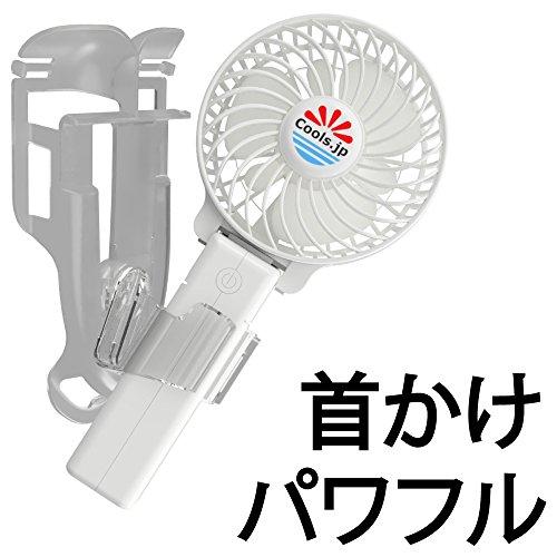 えりかけ扇風機 BodyFan(服の中へ送風可能)首かけ/手...