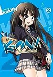 K-ON!, Vol. 2 [ペーパーバック] / kakifly (クリエイター); Yen Press (刊)