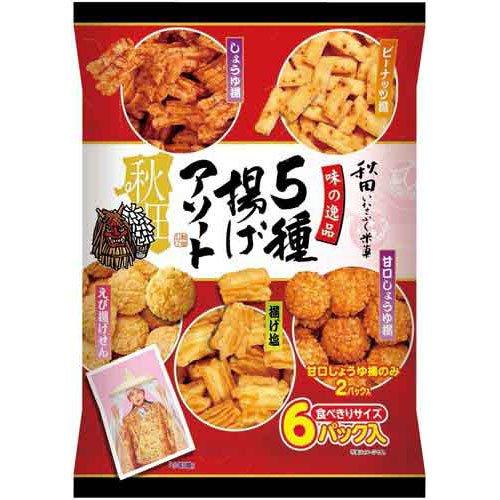 秋田いなふく米菓の通販・価格比...