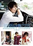 上仁樹1st DVD「JOURNEY TATSUKI~上仁樹 in TAIPEI~」