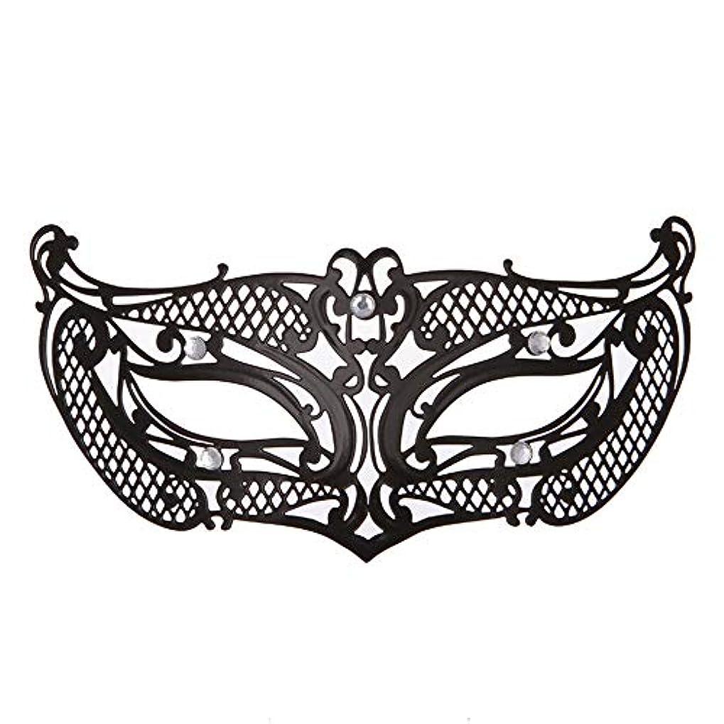 それら温帯こだわりダンスマスク アイアンメタリックレースとダイヤモンドハーフマスクハロウィンダンスマスクナイトクラブボールマスクコスプレパーティーハロウィンマスク ホリデーパーティー用品 (色 : ブラック, サイズ : 19x8cm)