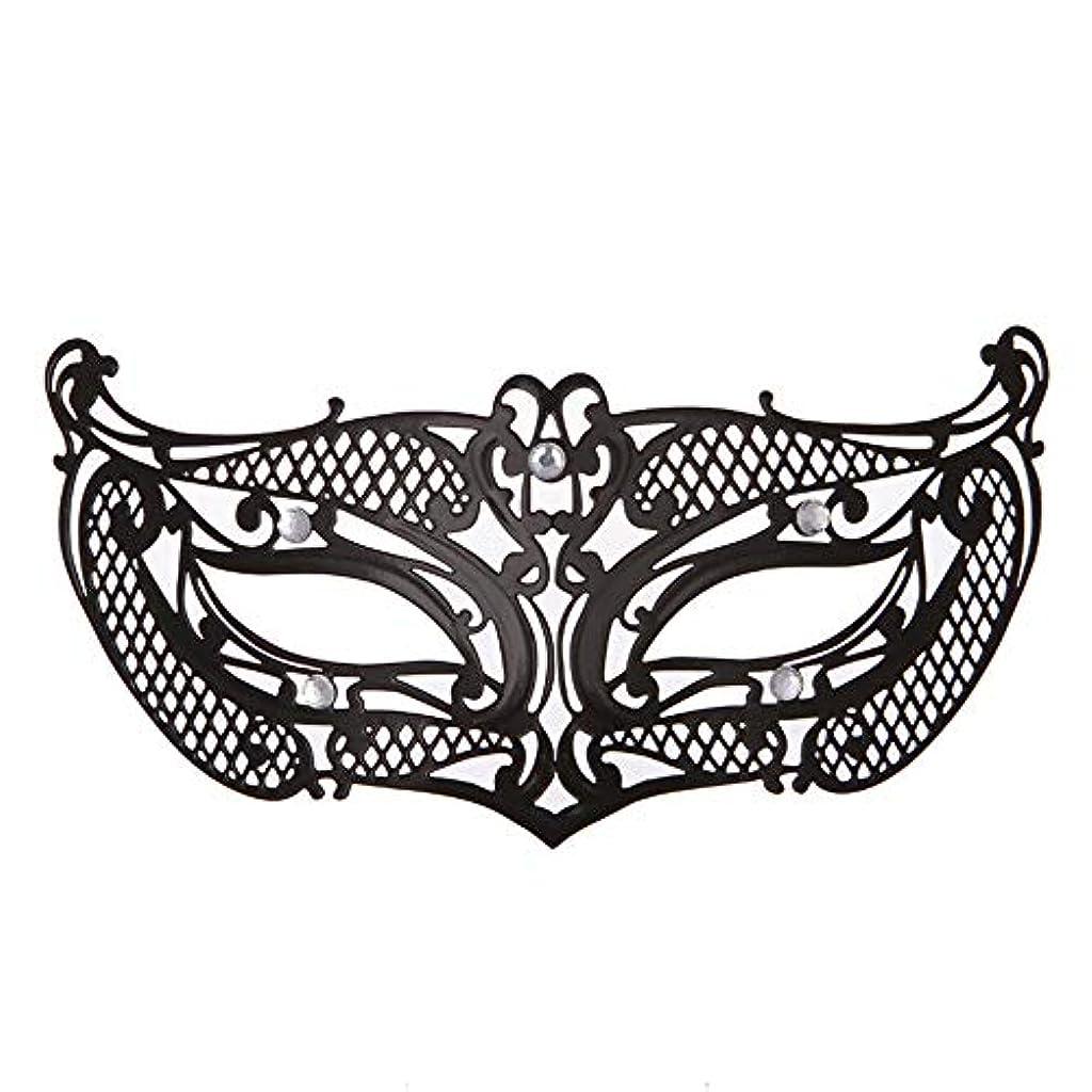 ネックレスバーターストレスダンスマスク アイアンメタリックレースとダイヤモンドハーフマスクハロウィンダンスマスクナイトクラブボールマスクコスプレパーティーハロウィンマスク パーティーボールマスク (色 : ブラック, サイズ : 19x8cm)