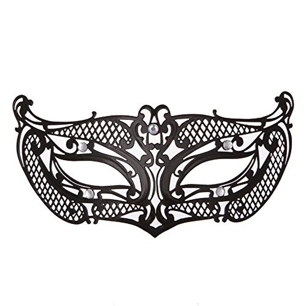 人工独創的アンティークダンスマスク アイアンメタリックレースとダイヤモンドハーフマスクハロウィンダンスマスクナイトクラブボールマスクコスプレパーティーハロウィンマスク ホリデーパーティー用品 (色 : ブラック, サイズ : 19x8cm)