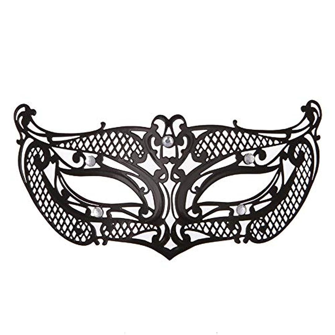 ウッズ全能ストライクダンスマスク アイアンメタリックレースとダイヤモンドハーフマスクハロウィンダンスマスクナイトクラブボールマスクコスプレパーティーハロウィンマスク ホリデーパーティー用品 (色 : ブラック, サイズ : 19x8cm)