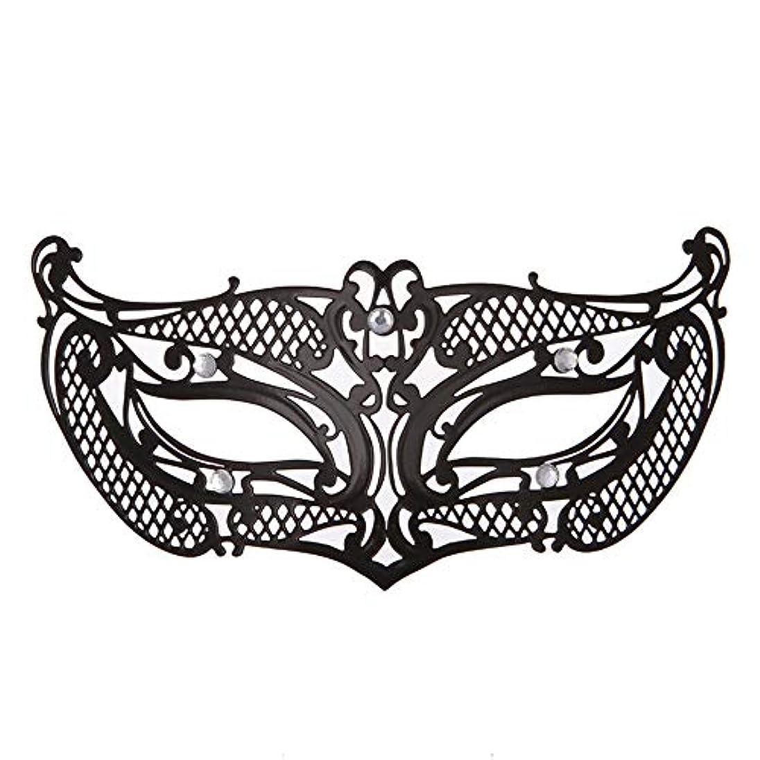 拒絶するショップ逃げるダンスマスク アイアンメタリックレースとダイヤモンドハーフマスクハロウィンダンスマスクナイトクラブボールマスクコスプレパーティーハロウィンマスク ホリデーパーティー用品 (色 : ブラック, サイズ : 19x8cm)