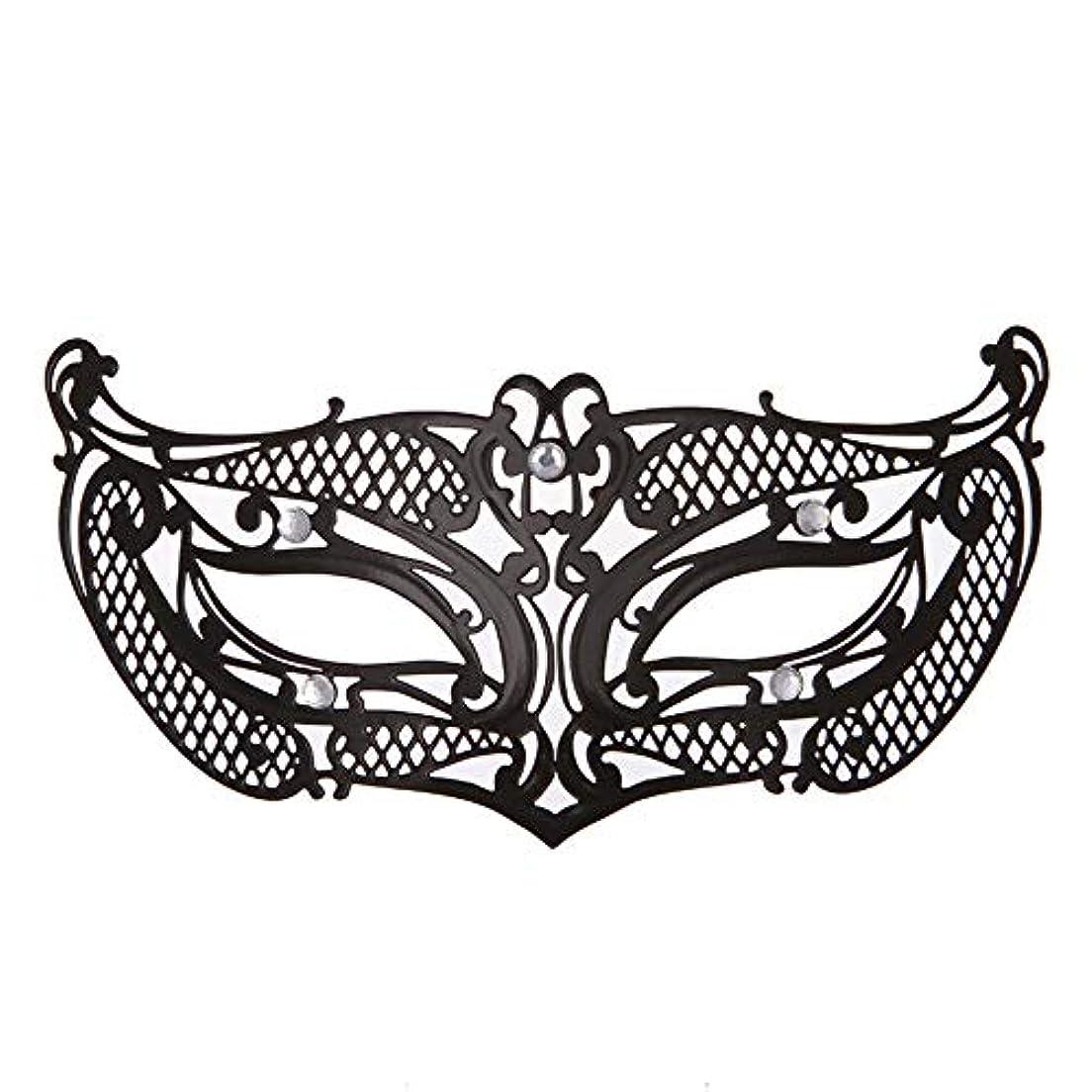 彼女の強化着陸ダンスマスク アイアンメタリックレースとダイヤモンドハーフマスクハロウィンダンスマスクナイトクラブボールマスクコスプレパーティーハロウィンマスク ホリデーパーティー用品 (色 : ブラック, サイズ : 19x8cm)