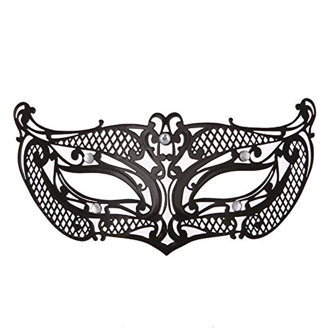スパーク有益なインセンティブダンスマスク アイアンメタリックレースとダイヤモンドハーフマスクハロウィンダンスマスクナイトクラブボールマスクコスプレパーティーハロウィンマスク ホリデーパーティー用品 (色 : ブラック, サイズ : 19x8cm)